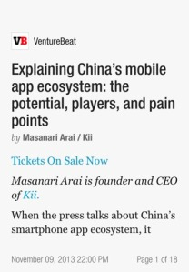 Explaining China's Mobile app ecosystem:  the potential, players, and pain points.